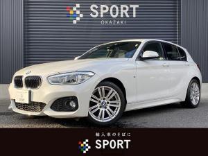 BMW 1シリーズ 118d Mスポーツ ディーゼル インテリジェントセーフティ クルーズコントロール 純正HDDナビ バックカメラ ミラーインETC LEDヘッドライト 純正アルミホイール プッシュスタート