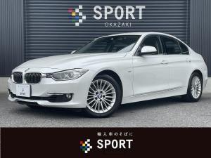 BMW 3シリーズ 320iラグジュアリー 純正HDDナビ Bカメラ ミラー一体型ETC シートメモリー コンフォートアクセス プッシュスタート リアコーナーセンサー オートエアコン HIDヘッドライト オートライト フォグライト 純正AW