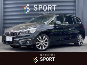 BMW 2シリーズ 218dグランツアラー ラグジュアリー 黒革シート 純正ナビ Bカメ インテリジェントセーフ LEDヘッドライト シートメモリー・ヒーター パワーシート パワーバックドア CD DVD Bluetooth ETC 純正アルミ