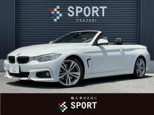 BMW 4シリーズ 435iカブリオレ Mスポーツ 黒色本革シート 純正HDDナビ バックカメラ クルーズコントロール LEDヘッドライト パワーシート シートメモリー・ヒーター CD DVD Bluetooth ETC 純正アルミホイール
