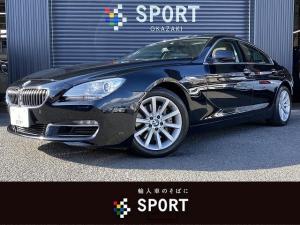 BMW 6シリーズ 640iグランクーペ サンルーフ 茶革 シートヒーター・メモリー 純正HDDナビ フルセグ バックカメラ クルーズコントロール コンフォートアクセス HIDヘッド ミラーインETC 純正アルミホイール