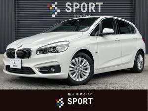 BMW 2シリーズ 218dアクティブツアラー ラグジュアリー 純正HDDナビ バックカメラ ACC 本革シート シートヒーター  ETC アダプティブクルーズコントロール LEDヘッドライト 電動リアゲート Bluetooth ドライブレコーダー キーレス&ゴー