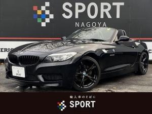 BMW Z4 sDrive20i M Sport 純正HDDナビ ブラックレザーシート ETC車載器 パドルシフト ステアリングリモコン  ETC車載器 純正18インチアルミ キセノンヘッドライト シートヒーター Bluetoothオーディオ