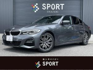 BMW 3シリーズ 320d xDrive Mスポーツ 純正HDDナビ バックカメラ インテリジェントセーフティ ハーフレザーシート メモリー付パワーシート シートヒーター LEDヘッドライト 純正18インチアルミ アダプティブクルーズコントロール ETC