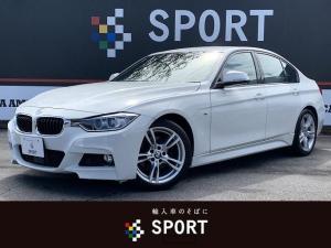 BMW 3シリーズ 320d M Sport RHD インテリジェントセーフティ アクティブクルーズコントロール 純正アルミ 純正ナビ バックカメラ パワーシート シートメモリー HIDヘッドライト CD DVD Bluetoothオーディオ ETC