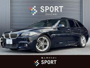 BMW 5シリーズ 523dツーリング Mスポーツ 純正HDDナビ バックカメラ アダプティブクルーズコントロール ブラウン本革シート メモリー付きパワーシート サンルーフ 電動トランク ETC車載器 コンフォートアクセスキー キセノンヘッドライト