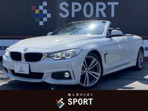 BMW 4シリーズ 435iカブリオレ Mスポーツ 黒本革シート ヘッドアップディスプレイ 純正HDDナビ バックカメラ クルーズコントロール LEDヘッドライト パワーシート シートメモリー・ヒーター Bluetoothオーディオ ETC