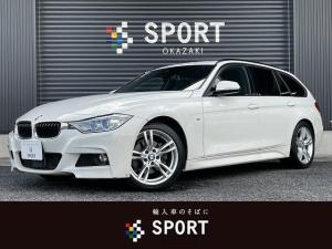 BMW 3シリーズ 328i M Sport 純正HDDナビ フルセグ Bluetoothオーディオ アダプティブクルーズコントロール インテリジェントセーフティ ETC コンフォートアクセス クリアランスソナー LEDヘッドライト パドルシフト