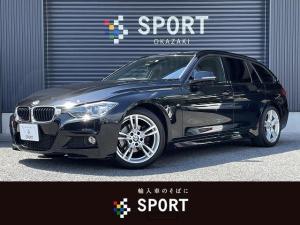 BMW 3シリーズ 320iツーリング Mスポーツ 純正ナビ クルーズコントロール キセノンヘッドライト 逸脱警報システム 衝突軽減ブレーキ ETC車載器 クリアランスソナー パドルシフト メモリ付きパワーシート Bluetoothオーディオ