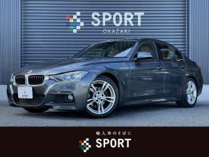 BMW 3シリーズ 320i Mスポーツ 純正ナビ ブラウンレザーシート バックカメラ レーダーセーフティ レーンキープ コーナーセンサー クルーズコントロール ETC車載器 ターボ パドルシフト メモリ付きパワーシート コンフォートアクセス