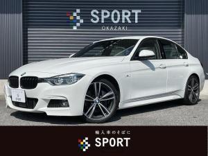 BMW 3シリーズ 320d Mスポーツ ファストトラックパッケージ  ホワイトレーザーシート シートヒーター アダプティブクルーズコントロール 専用純正19インチアルミ Mキャリパー メーカー純正ナビ バックモニター クリアランスソナー