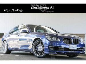 BMWアルピナ B7 ビターボ リムジンロング 後期型 リアエンター ナイトビュー サンルーフ コンフォートアクセス 全席ベンチレーション 黒革シート ALPINACLASSIC21インチアロイホイール マッドブルーブレーキキャリパー バックカメラ