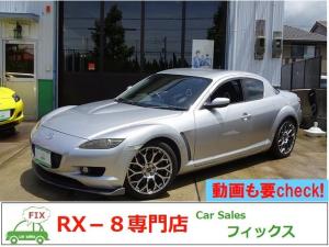 マツダ RX-8 タイプS BLITZ車高調 フジツボマフラー 社外18AW