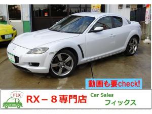 マツダ RX-8 E スポーツプレステージLTD オリジナルカラー ベージュ革