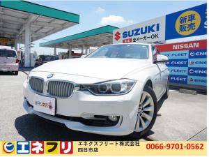 BMW 3シリーズ 320iモダン 320 モダン 純正ナビ バックカメラ ドラレコ HID