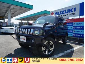 スズキ ジムニー ワイルドウインド ワイルドウインド・ETC・ナビ・キーレス・4WD
