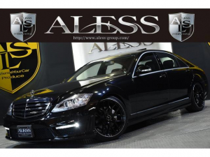 メルセデス・ベンツ Sクラス S550ロング AMGスポパケ 黒革SR 左H 後期63仕様