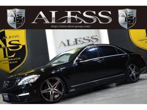 メルセデス・ベンツ Sクラス S500ロング黒革SR 右H 後期仕様 現行ルックヘッド