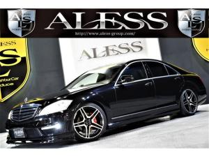 メルセデス・ベンツ Sクラス S500黒革SR  左H 後期仕様 新品AMG20AW