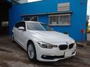 BMW/BMW 318iツーリング ラグジュアリー ブラウンレザー 禁煙車