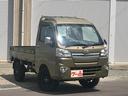 ダイハツ/ハイゼットトラック ハイルーフ 4WD リフトアップ キーレス アルミホイール