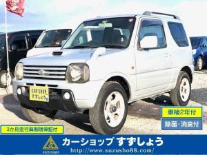 スズキ ジムニー XC オートマ・エアコン・4WD・法定点検整備付・3か月走行無制限保証付