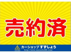 マツダ AZワゴン XSスペシャル (22年式)55.062km・車検2年法定整備付・3か月走行無制限保証付