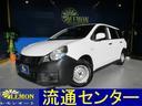 三菱/ランサーカーゴ 12M