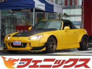 ホンダ S2000 ベースグレード 公認ワイドボディ・18アルミ・車高調・連スロット・カーボンボンネット・HIDライト