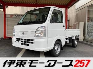 日産 NT100クリッパートラック DX パートタイム4WD・5MT・エアコン・パワステ・両席エアバッグ・届け出済み未使用車