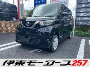 日産 ルークス X 快適パックA・プッシュスタート・左パワースライド・アラウンドビューモニター・届け出済み未使用車