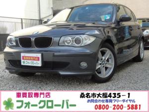 BMW 1シリーズ 120i HID キーレス
