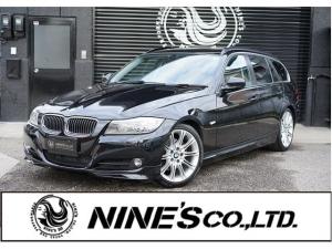 BMW 3シリーズ 325iツーリング 最終型3.0リッター 記録簿