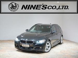 BMW 3シリーズ 320iツーリング Mスポーツ コンフォートアクセス 純正Mスポーツ18AW パドルシフト ACC レーンディパーチャーウォーニング 純正マルチナビ バックカメラ パドルシフト パワートランク