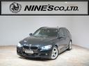 BMW/BMW 320iツーリング Mスポーツ コンフォートアクセス