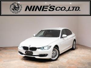 BMW 3シリーズ 320d ラグジュアリー コンフォートアクセス ミラーウインカー 純正17AW 純正マルチ バックカメラ 茶革シート HIDヘッド ミラー内蔵型ETC パワーシート