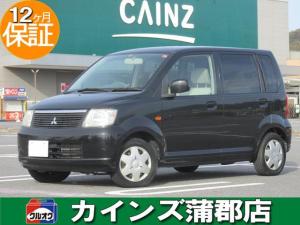 三菱 eKワゴン M キーレス ベンチシート フルフラット CD再生 Wエアバッグ