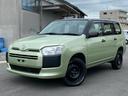 トヨタ/プロボックス DXコンフォート ツートン・リフトアップ・オフロードタイヤ