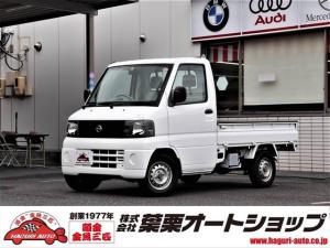 日産 クリッパートラック SD エアコン エアバッグ 新品荷台ゴムマット 新品ゲートプロテクター