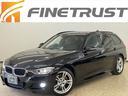 BMW/BMW 320dブルーパフォーマンス ツーリング スポーツ ETC