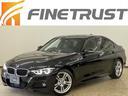 BMW/BMW 320i Mスポーツ 衝突軽減 バックカメラ ETC