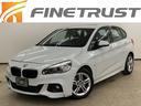 BMW/BMW 218iアクティブツアラー Mスポーツ