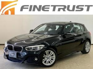 BMW 1シリーズ 118d Mスポーツ スマートキー LEDヘッドライト インテリジェントセーフティ 純正HDDナビ バックカメラ クルーズコントロール ミラー内蔵ETC