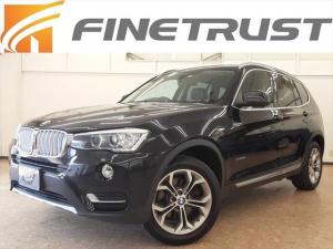 BMW X3 xDrive 20i Xライン 純正ナビ フルセグ インテリジェントセーフティ パワーバックドア 本革シート 走行モード切替え シートヒーター 4WD アイドリングストップ Bluetooth ミュージックサーバー