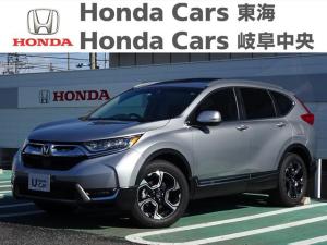 ホンダ CR-V EX・マスターピース スマートキー クルーズコントロール