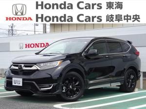 ホンダ CR-V EX・ブラックエディション ナビ レザー サンルーフ ETC
