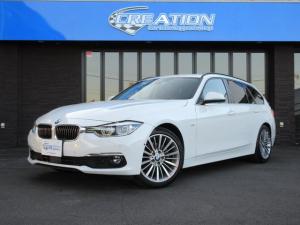 BMW 3シリーズ 320iツーリング ラグジュアリー ナビ 革シート クルーズコントロール AT アルミホイール ETC スマートキー オーディオ付 ホワイト ターボ エアコン 全周囲カメラ 5名乗り