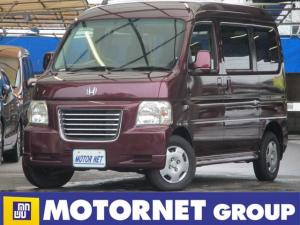 ホンダ バモスホビオ L 4WD メモリーナビ フルセグTV Bluetooth接続 両側スライドドア キーレス ETC ABS 衝突安全ボディ