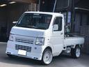 マツダ/スクラムトラック KCエアコン・パワステ 5速マニュアル 社外15AW 車高調