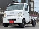 スズキ/キャリイトラック KCエアコン・パワステ 4WD 5速マニュアル 軽トラック